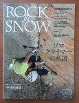 ROCK & SNOW 070 2015年 冬号【DM便】