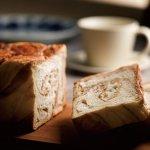 ボローニャ&ホテルオークラコーヒー ボローニャデニッシュパン&ホテルオークラドリップコーヒーセット HOBO-CE 送料無料