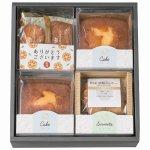 アンワインド ありがとうスイーツ・パウンドケーキ・米粉クッキーセット UNA4SN 送料無料