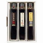 蔵工房 二反田醤油店 蔵からの贈り物(香味醤油詰合せ) F-3b