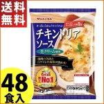 丸大食品 チキンドリアソース 140g×48食 送料無料