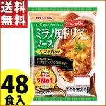 丸大食品 ミラノ風ドリアソース 140g×48食 送料無料