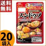 丸大食品 スンドゥブ 辛口(辛さレベル7) 2人前300g×20袋 送料無料