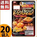 丸大食品 スンドゥブ 大辛(辛さレベル20) 2人前300g×20袋 送料無料