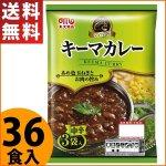 丸大食品 シェフの匠 キーマカレー 150g×36食 送料無料