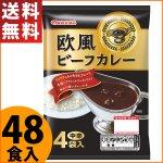丸大食品 シェフの匠 欧風ビーフカレー 170g×48食 送料無料