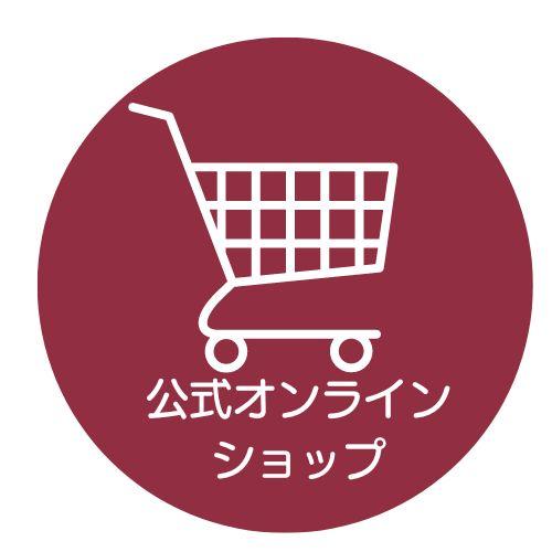 新鮮で美味しいこだわりコーヒーの葉山珈琲