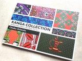 KANGA COLLECTION【KANGA KWA JUMLA・カンガコレクション】/Chieko Orimoto(織本知英子)
