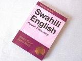 スワヒリ語-英語ポケット辞書 / Joseph Safari,Hamis Akida