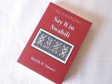 英語-スワヒリ語 フレーズ集「Say It in Swahili」/ Sharifa M.Zawawi