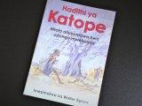 KATOPE-赤土で作られたこども- / Walter Bgoya