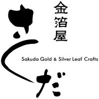 金銀箔工芸さくだ / 金箔を使用したあぶらとり紙や金箔化粧品などの製造販売