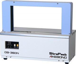 (新品) 自動梱包機 RAN505