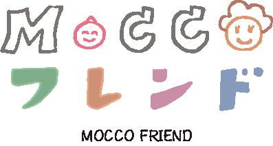 MOCCO FRIEND(もっこふれんど)