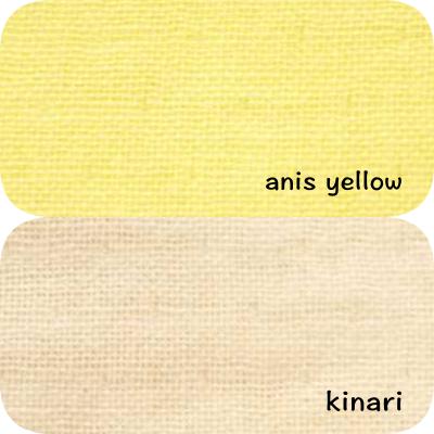 年中使える極みコットンガーゼで気持ちよくリバーシブル<br>   Anis yellow & kinari  極み