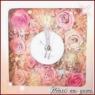 花時計 プリザーブドフラワー バタフライ花時計 枯れない夢のお花