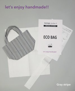 Hand made ECO BAG <生地+パターン> / Gray stripe