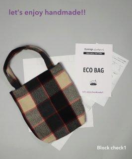 Hand made ECO BAG <生地+パターン> / Block check1