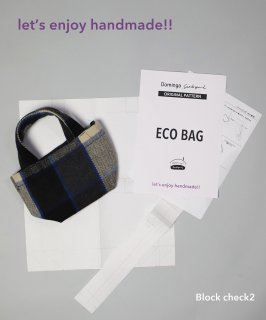 Hand made ECO BAG <生地+パターン> / Block check2