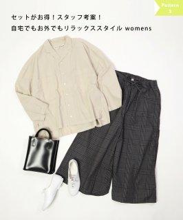 【3月_セットがお得!スタッフ考案の自宅でもお外でもリラックススタイル / womens_Pattern3】
