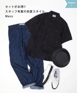 【5月_セットがお得!スタッフ考案の初夏スタイル / mens_Pattern1】