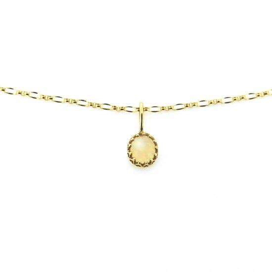 float charm Opal / 1808-001