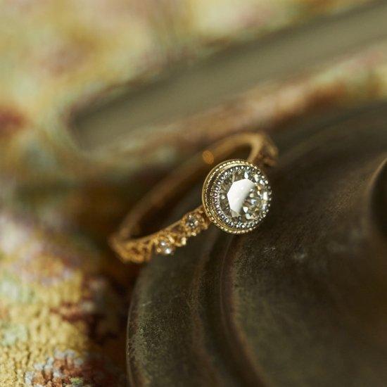 Artline Diamond  mill Ring / V2005-001