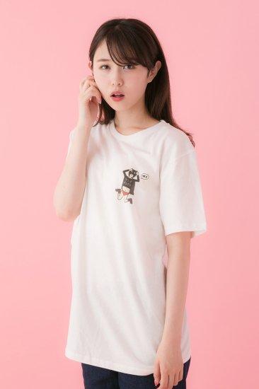 センチメンタルおじさん Tシャツ / Awkward old lover