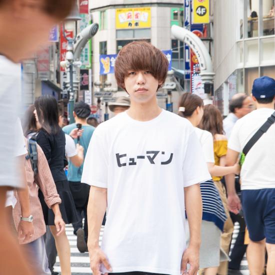 ヒューマンTシャツ / I'm HUMAN