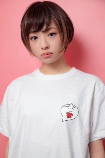 やさしいオバケ失恋Tシャツ