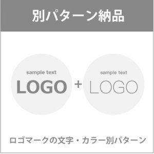 ロゴ(文字・カラー)別パターン納品