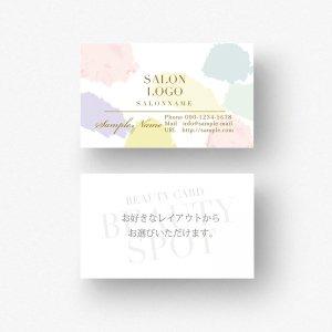名刺・ショップカード|サロン人気シンプルデザイン