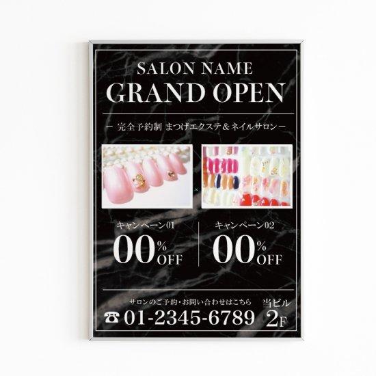 【ポスター】大理石ブラックサロン ポスター