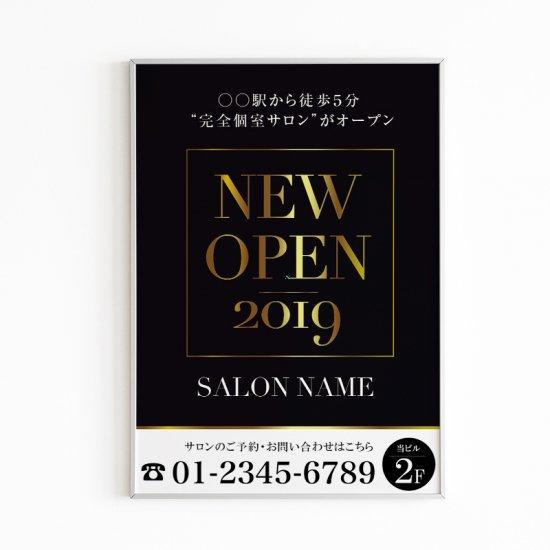 【ポスター】スタンダードサロンポスターデザイン05