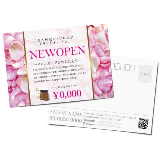 【DMはがき】フラワーレースポストカードデザイン04