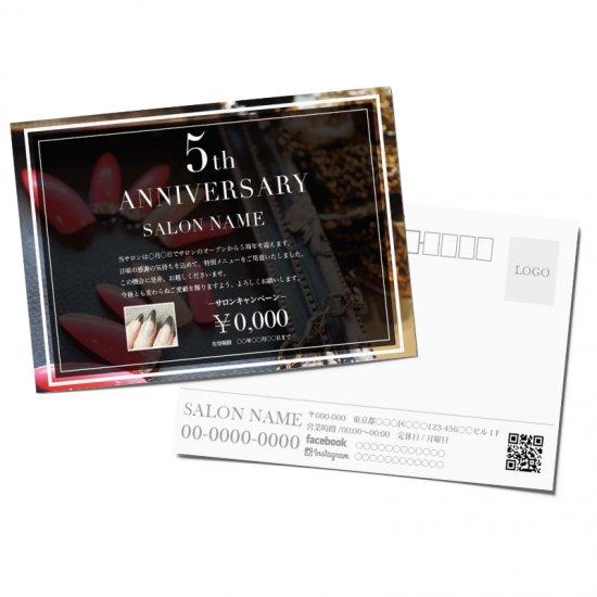 【DMはがき】スタンダードサロンデザイン02