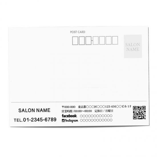 【宛名面】横型-はがき・ポストカードデザイン (A)