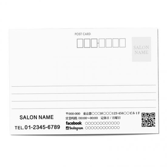 【宛名面】横型-はがき・ポストカードデザイン (F)