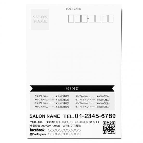 【宛名面】たて型-はがき・ポストカードデザイン (C)