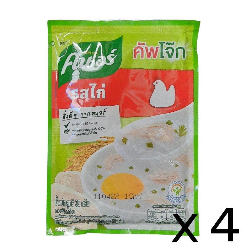 【大サイズ】ジョーク 55g x4パック(3種より選択)/クノール