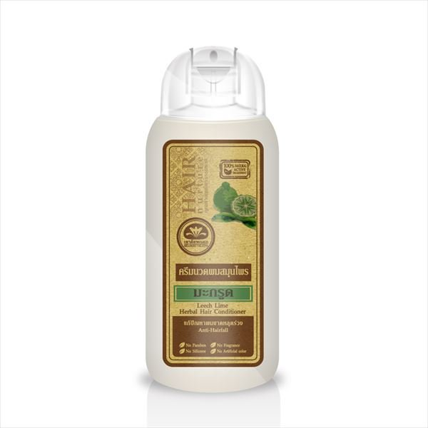 【オーガニック】 こぶみかん(リーチライム/カフィアライム) ハーバル コンディショナー 200ml / Organic Leech lime/kaffir lime