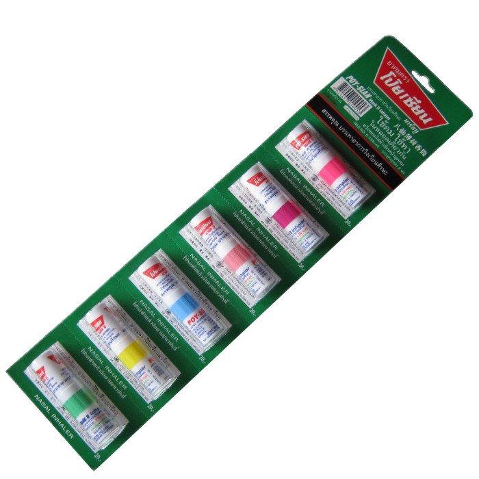 ヤードム ポイシアン 6本セット(タイの嗅ぎ薬 )