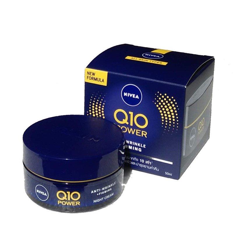 ニベア Q10 プラス アンチ リンクル モイスチャライザー ナイトクリーム 50ml / NIVEA Anti-Wrinkle MOISTURIZER NIGHT