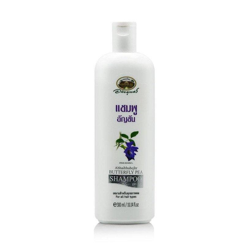 バタフライピーシャンプー(アバイブーベ)300ml/Butterfly Pea Shampoo