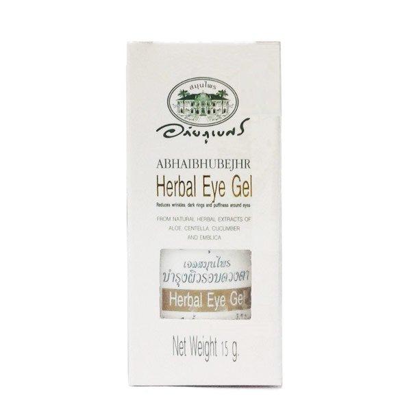 アバイブーベのハーバル アイジェル 15g/Herbal Eye Gel