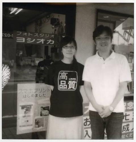 Photoyoshioka ON LINE SHOP