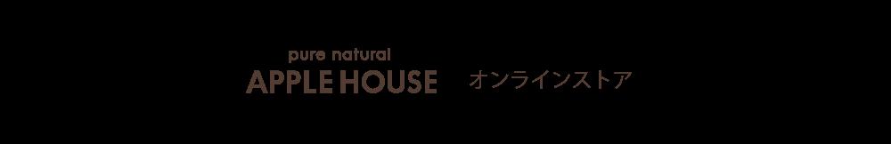 APPLE HOUSE onlinestore - 婦人服アップルハウス公式通販サイト -