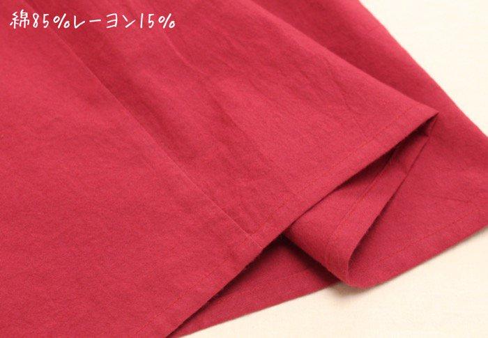 【SALE】Fセレクトシャツ商品画像10