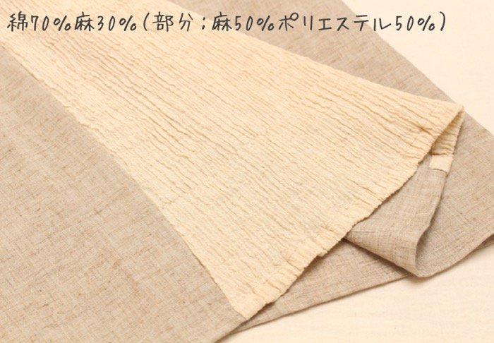 【SALE】Fメイニージャンパースカート商品画像7