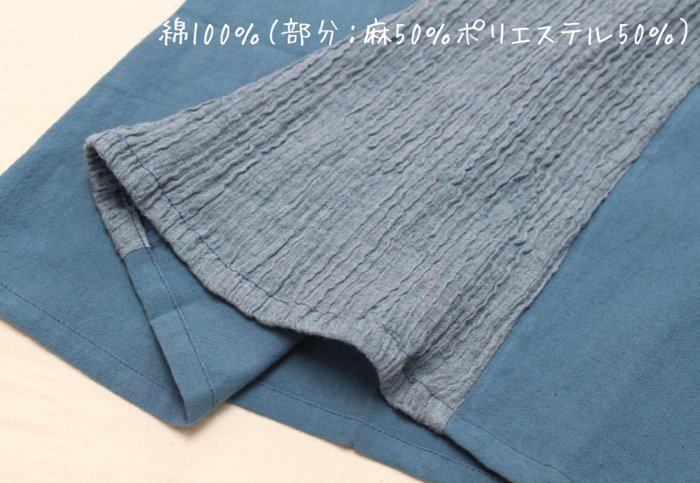 【SALE】Fメイニージャンパースカート商品画像8